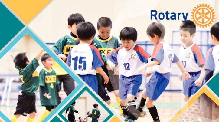 志摩ロータリークラブチャイルドサッカー大会U-6